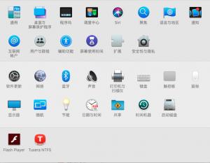 MacOS系统关闭系统更新提醒红点