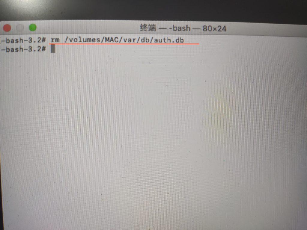 Macos(苹果系统)开机卡在SecurityAgent无法创建所要求的机制TeamVewerAuthPlugin-start.